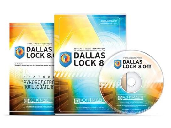 Dallas Lock 8.0-K